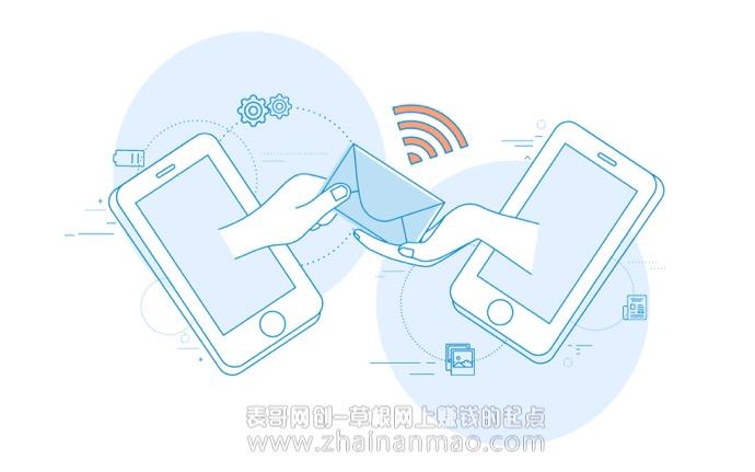 移动互联网时代,edm广告营销还有前途吗?