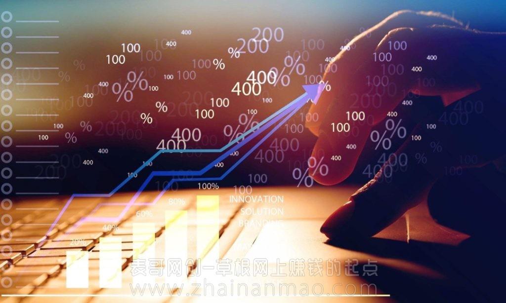 分析转址赚钱项目背后的可行性