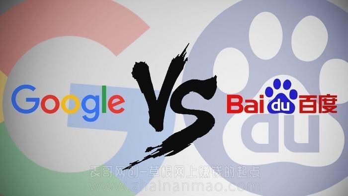 做Google seo和百度SEO优化时几个不同点