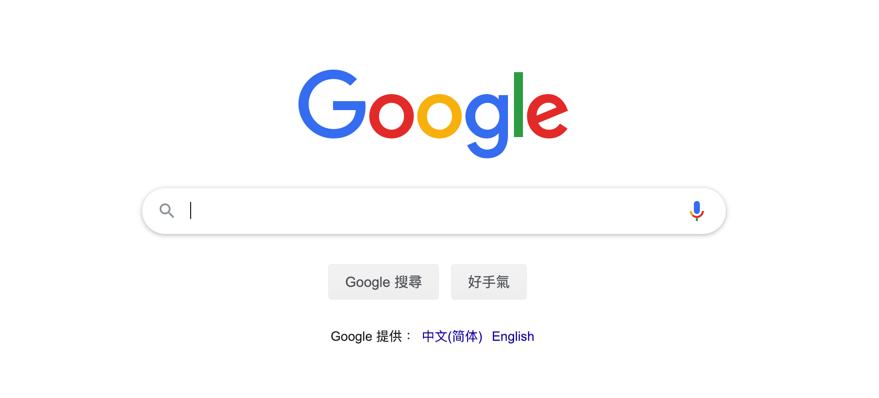 谈国外谷歌网赚中,niche站的优缺点
