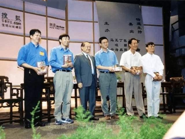 搜狐老总张朝阳身价仅65亿,谁知马老师曾让出C位?