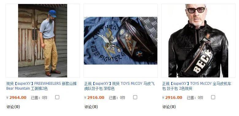 淘宝无货源店铺5元成本卖158元,失败的选品经历!